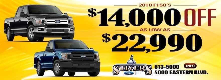 Stivers Ford Montgomery F150