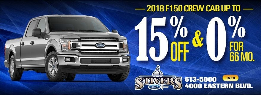 Stivers Ford Montgomery F 150